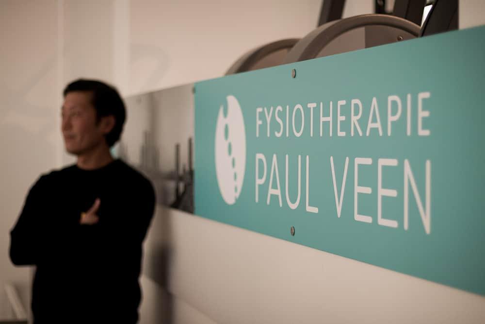 Fysiotherapie Paul Veen Rotterdam
